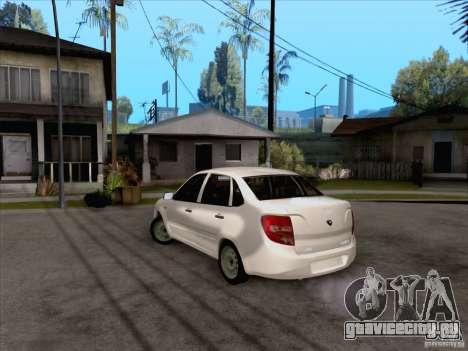 Лада Гранта сток для GTA San Andreas вид сзади слева