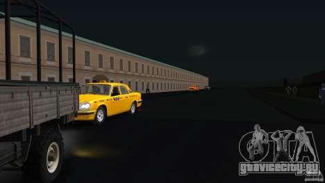 Арзамас beta 2 для GTA San Andreas шестой скриншот
