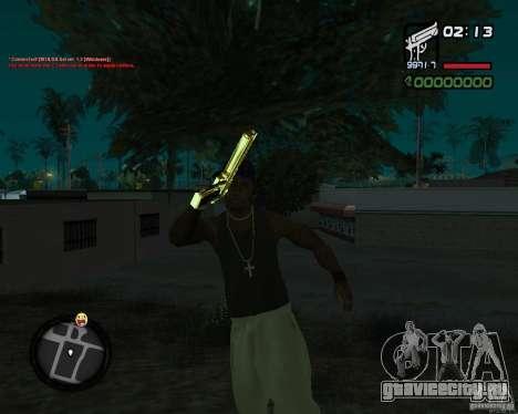 Desert Eagle GOLD для GTA San Andreas третий скриншот