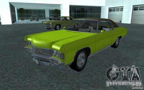 Chevrolet Impala 1971 для GTA San Andreas