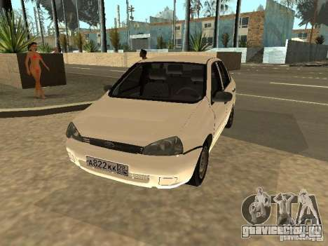 Лада Калина для GTA San Andreas