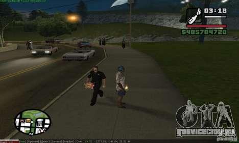 Weapons for pedestrian для GTA San Andreas