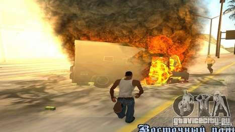 Бонус инкассаторов v1.2 для GTA San Andreas пятый скриншот