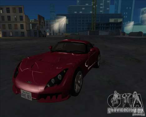 TVR Sagaris для GTA San Andreas