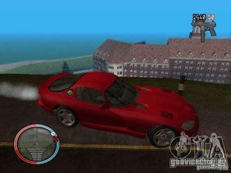 GTA IV HUD Final для GTA San Andreas восьмой скриншот