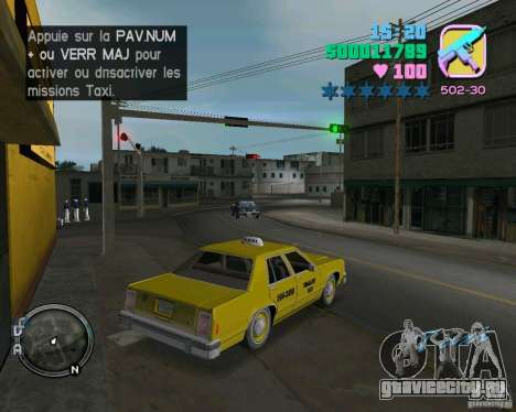 Ford Crown Victoria LTD 1985 Taxi для GTA Vice City вид сзади