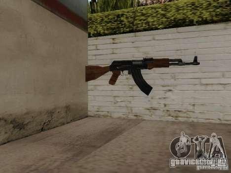 AK-47 из Saints Row 2 для GTA San Andreas