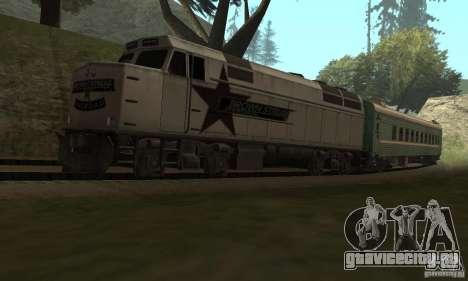 Вагон Российских железных дорог 2 для GTA San Andreas вид справа