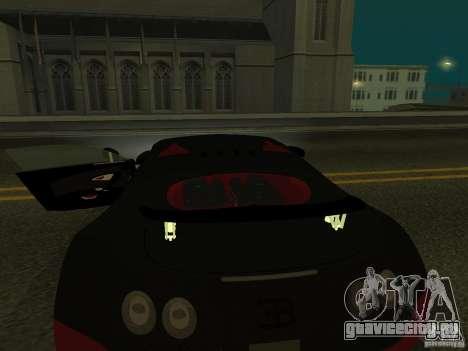 Bugatti Veyron Super Sport для GTA San Andreas вид изнутри