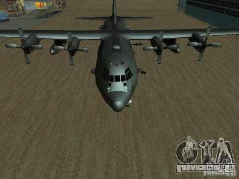 AC-130 Spooky II для GTA San Andreas вид справа