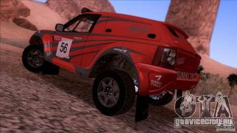 Range Rover Bowler Nemesis для GTA San Andreas вид слева