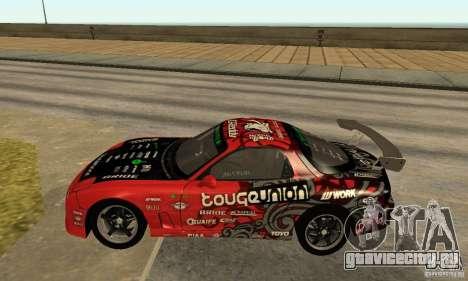Mazda RX-7 FD3S для GTA San Andreas вид слева
