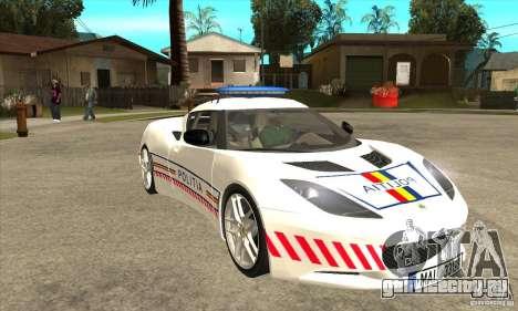 Lotus Evora S Romanian Police Car для GTA San Andreas вид сзади