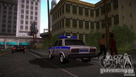 ВАЗ 2107 ППС Арзамаса для GTA San Andreas вид слева
