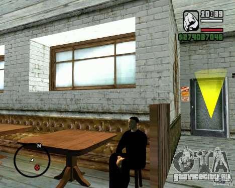 Возможность сидеть для GTA San Andreas третий скриншот