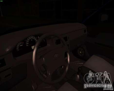 ВАЗ 2172 Рестайл для GTA San Andreas вид изнутри