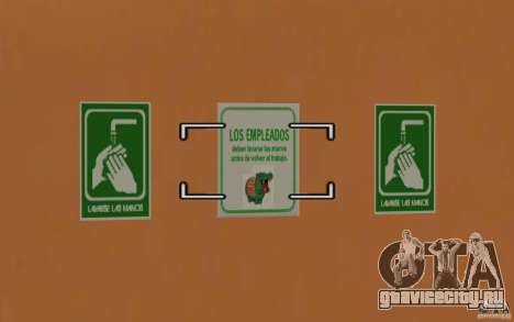 Pumper Nic Mod для GTA San Andreas девятый скриншот
