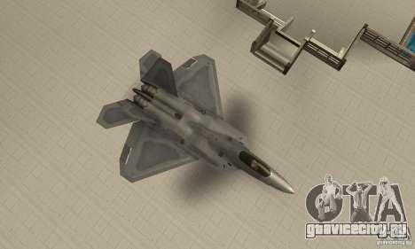 F-22 Grey для GTA San Andreas вид справа