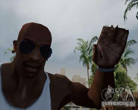 Синие очки Авиатор для GTA San Andreas третий скриншот