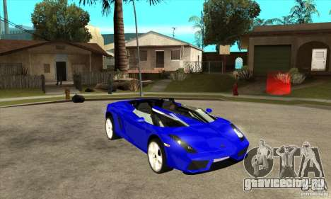 Lamborghini Concept S для GTA San Andreas вид сбоку