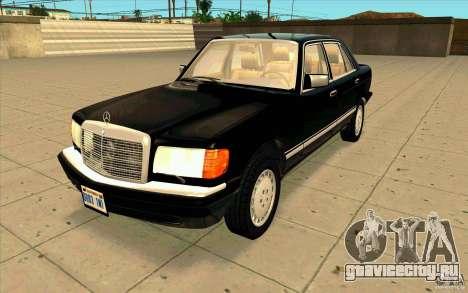 Mercedes Benz 560SEL w126 1990 v1.0 для GTA San Andreas