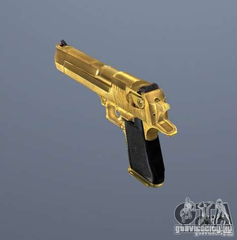 Grims weapon pack3-2 для GTA San Andreas восьмой скриншот