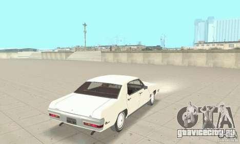 Pontiac LeMans 1971 для GTA San Andreas вид слева