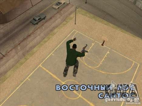 Спрыгнуть с Jet pack для GTA San Andreas четвёртый скриншот