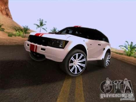 Bowler EXR S 2012 для GTA San Andreas вид сзади слева