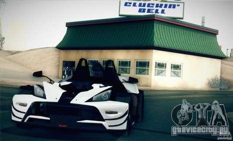 KTM-X-Bow для GTA San Andreas вид слева