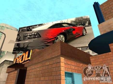 Новый трансфендер в Лос Сантосе. для GTA San Andreas четвёртый скриншот