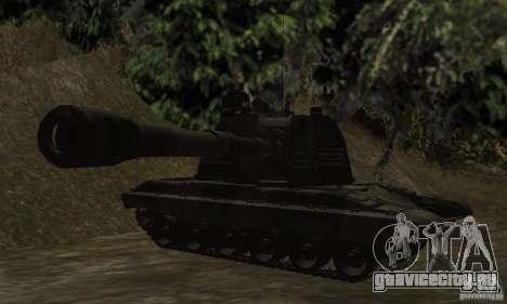 Мста-С, 2С19 Стандартный вариант для GTA San Andreas