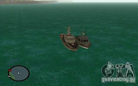 Военный катер из CODMW3 для GTA San Andreas вид сзади слева