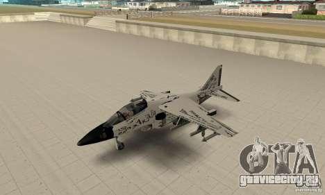 Упячка-Гидра для GTA San Andreas