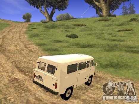 УАЗ 2206 для GTA San Andreas вид сзади слева