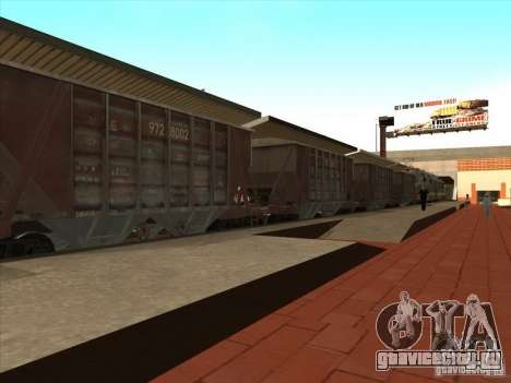 Товарные вагоны для GTA San Andreas вид изнутри