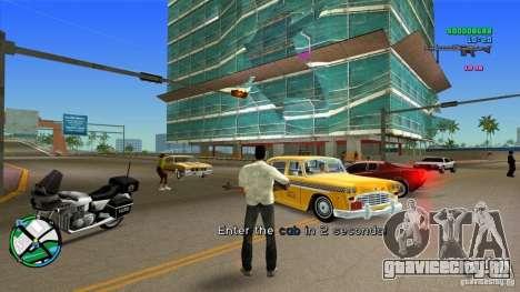 Gta IV Style 3D Marker для GTA Vice City второй скриншот