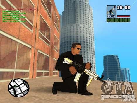 Gun Pack by MrWexler666 для GTA San Andreas третий скриншот