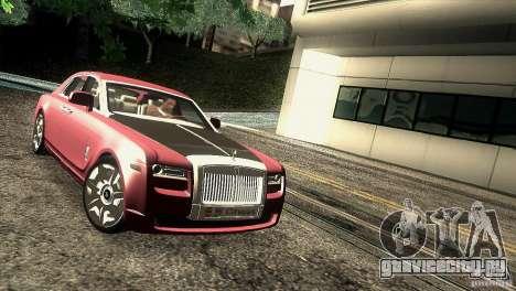 Rolls-Royce Ghost 2010 V1.0 для GTA San Andreas вид сзади