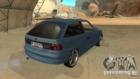 Opel Astra F Tuning для GTA San Andreas вид справа