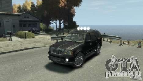 Lincoln Navigator для GTA 4