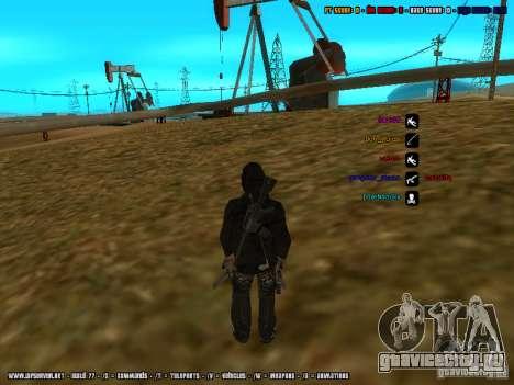 Наркоторговец для GTA San Andreas четвёртый скриншот