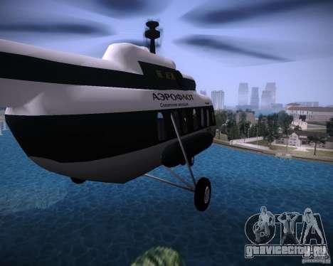 Ми-8 для GTA Vice City вид сзади