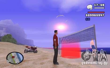 SA Volleyball для GTA San Andreas