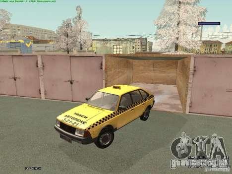 АЗЛК 2141 Москвич Такси v2 для GTA San Andreas вид снизу