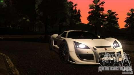 Gumpert Apollo для GTA San Andreas