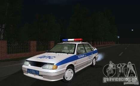 ВАЗ 2115 Полиция ДПС для GTA San Andreas вид сзади