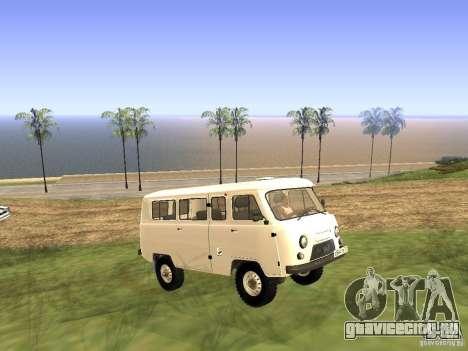 УАЗ 2206 для GTA San Andreas
