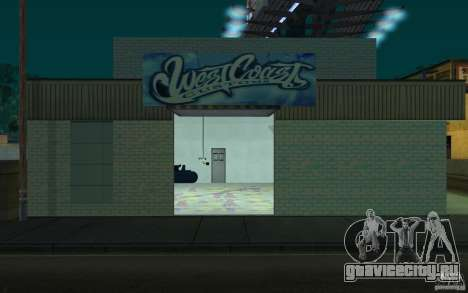 west coast coustoms для GTA San Andreas второй скриншот
