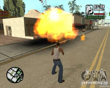 Взрыв для GTA San Andreas третий скриншот